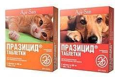 Празицид таблетки  №6 для кошек и собак  антигельминтик