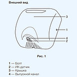 Сушилка для рук EHDA/HPW-1800 W Electrolux, фото 2