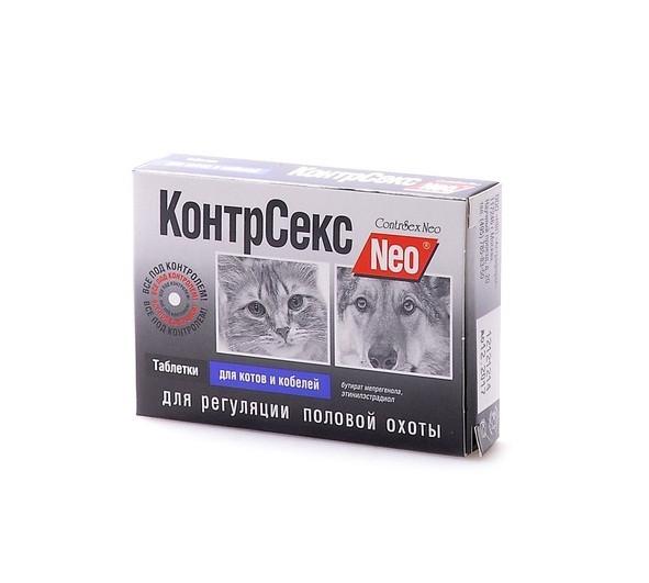 КонтрСекс для котов и кабелей №10 таблетки,  регуляция половой охоты