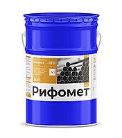 Как защитить металл от коррозии и ржавчины? Антикоррозионное покрытие 3 в 1