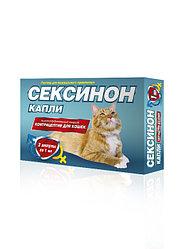 Сексинон для кошек и котов капли №6 (Секс Барьер аналог), 6 капельниц по 1мл