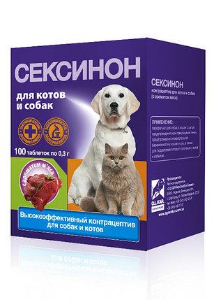 Сексинон таблетки для кошек и собак №100 со вкусом мяса ( секс барьер), фото 2