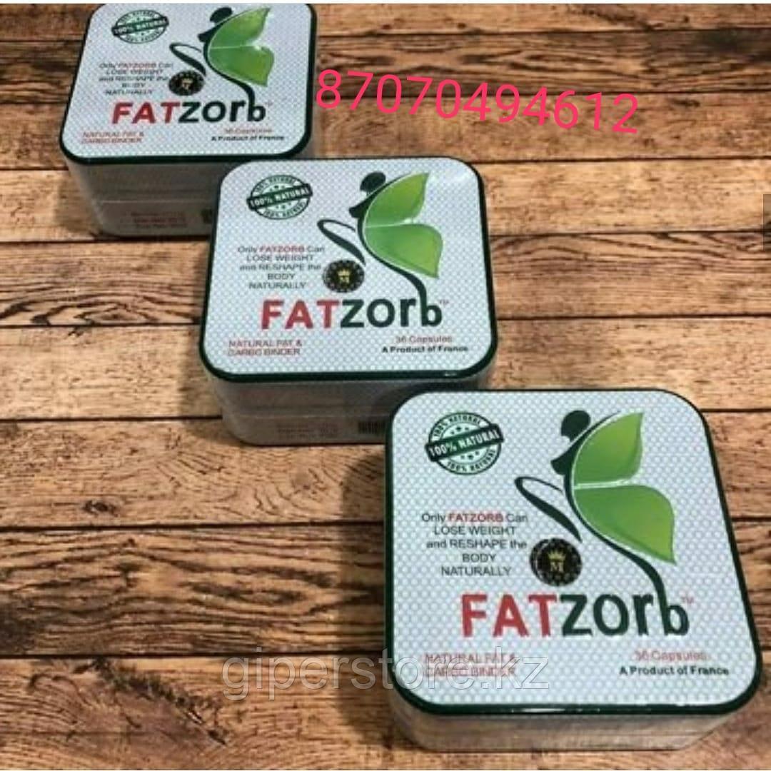 Fatzorb (Фатзорб) для похудения, 36 капсул, Франция. - фото 3