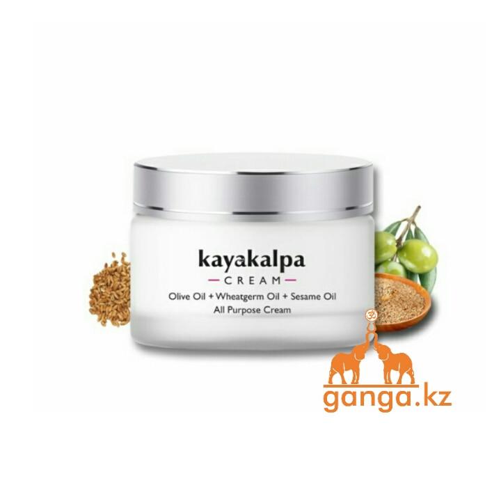 Увлажняющий крем для лица (Kayakalpa cream SSCPL Herbals), 50 грамм