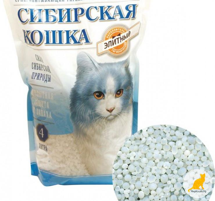 Сибирская кошка 4л Элитный силикагель СИНИЕ ГРАНУЛЫ  наполнитель для туалета