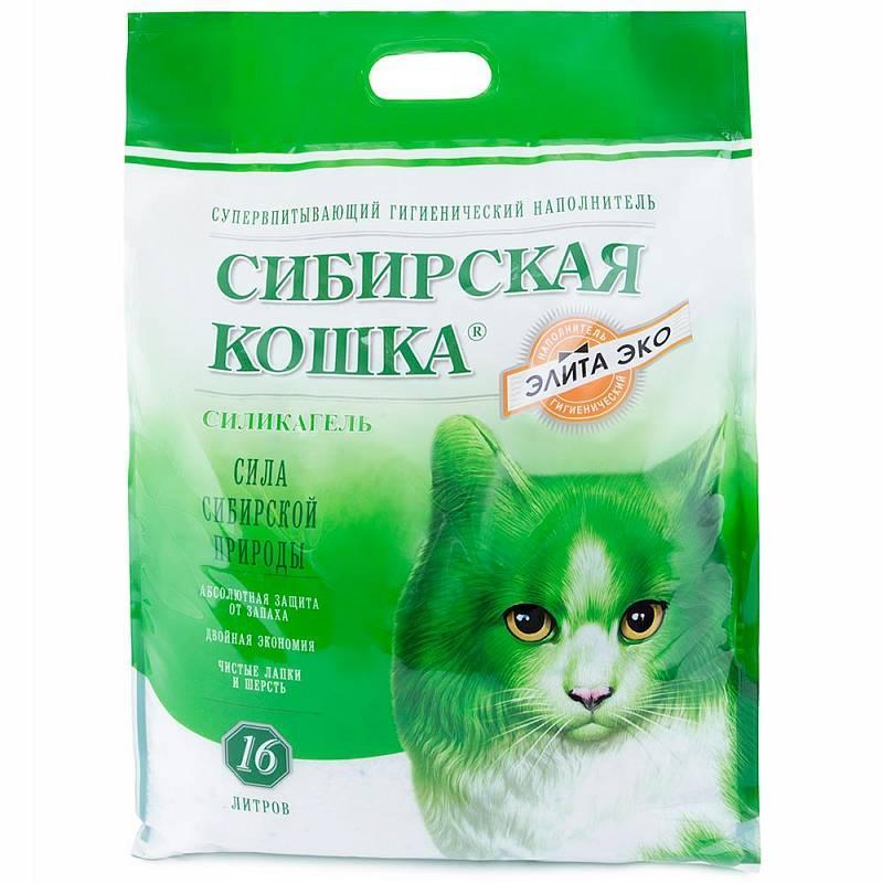 Сибирская кошка 16л Элитный силикагель ЗЕЛЕНЫЕЫЕ ГРАНУЛЫ  наполнитель для туалета