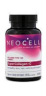Neocell, Super Collagen СУПЕР КОЛЛАГЕН 1 и 3 типа 1000 мг.+Витамин С 120 таблеток.
