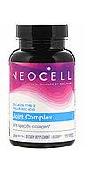 Neocell, Коллаген для суставов,  2 типа. 120 капсул. По 4 в день.