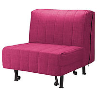 Кресло-кровать ЛИКСЕЛЕ Шифтебу малиновый ИКЕА, IKEA
