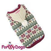 Куртка вязаная ForMyDogs для собак (Бежево-зеленый) - 14-16 р