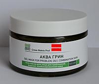 Гель-Маска 250мл Аква Грин для лица Green Matrix Prof