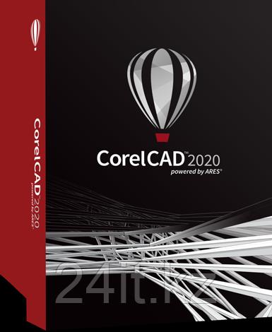 CorelCAD 2020.  Электронный ключ