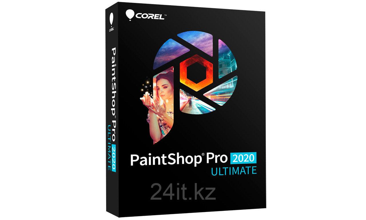 PaintShop Pro 2020 ULTIMATE. Электронный ключ