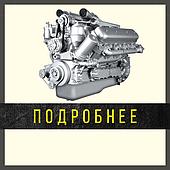 Запчасти для китайских двигателей