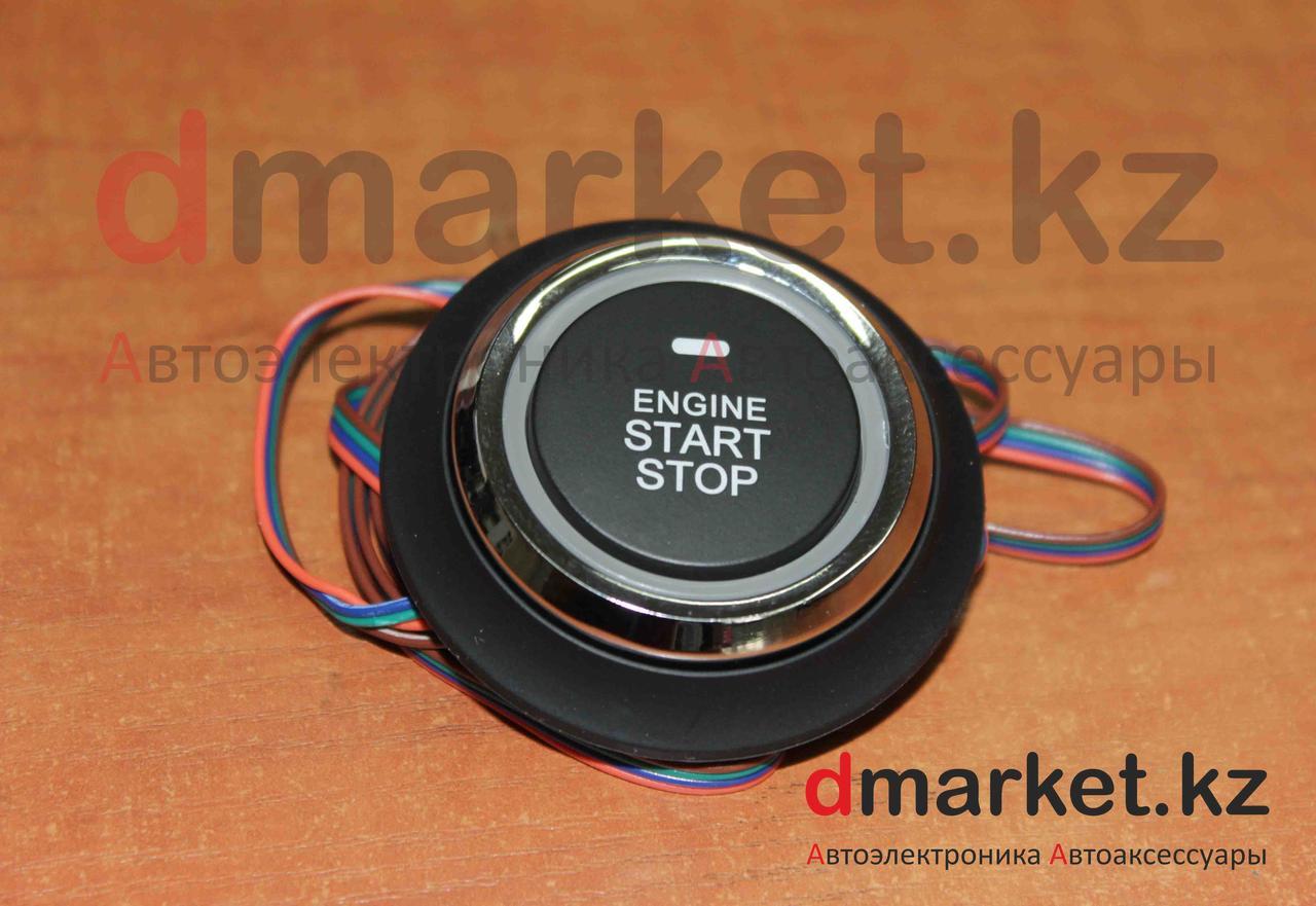 Кнопка Push Start Magicar MG-06, клеится поверх замка зажигания, все функции замка зажигания