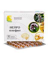 Нейро-олефит успокаивающий масляный бальзам в капсулах (халал)
