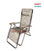 """Складное кресло """"Турист"""" походное туристическое"""