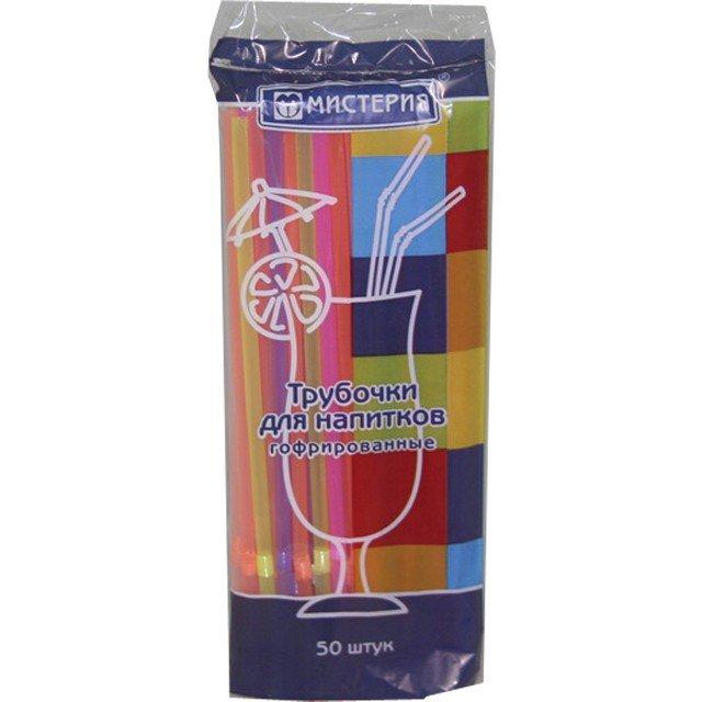 Трубочки д/коктейля гофр. d=5мм L=210мм, флюоресцентн. цвет.ПП, 50 шт