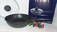 Сковорода Vicalina 26см с каменным покрытием Fry Pan