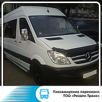 Перевозки микроавтобусом