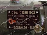 Гидромотор 210.12.01.00 нерегулируемый аксиально-поршневой, шпоночный вал, фото 3