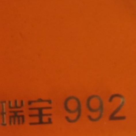 Акрил 3 (оранж. Флуоресцентный)992, фото 2