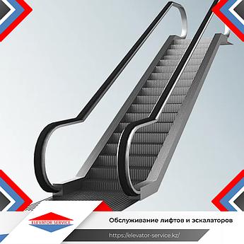 Ремонт эскалаторного оборудования