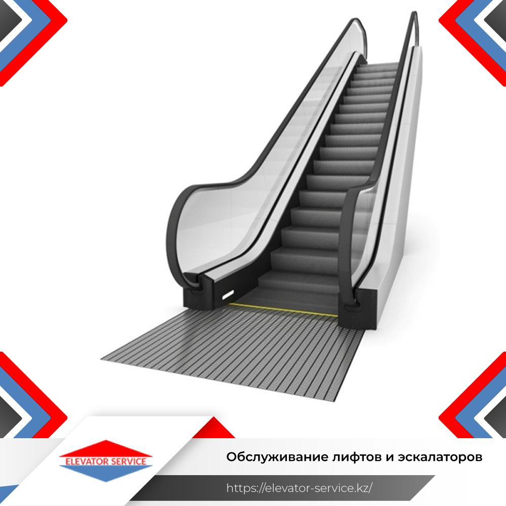 Монтаж эскалаторов