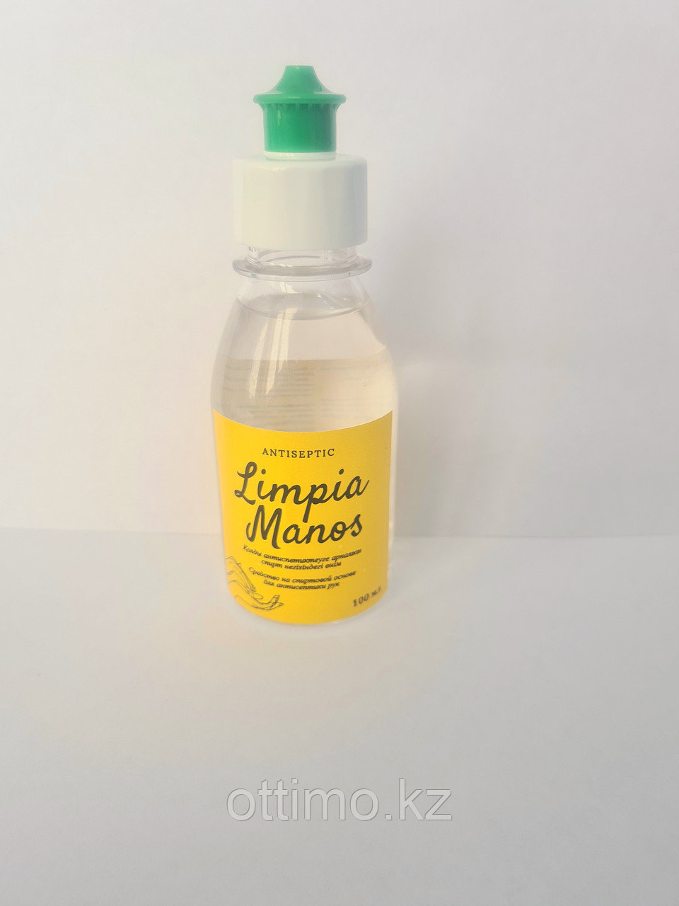 Антисептик для рук Limpia Manos 100 мл