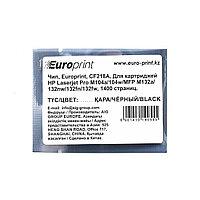 Чип Europrint HP CF218A