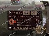 Гидронасос 210.12.05.03 аксиально-поршневой нерегулируемый, шпоночный вал правого вращения, фото 3