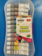 Набор красок акриловых по ткани 12цв 12мл