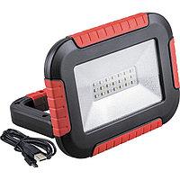 Аккумуляторный светодиодный прожектор-фонарь TL911 10W
