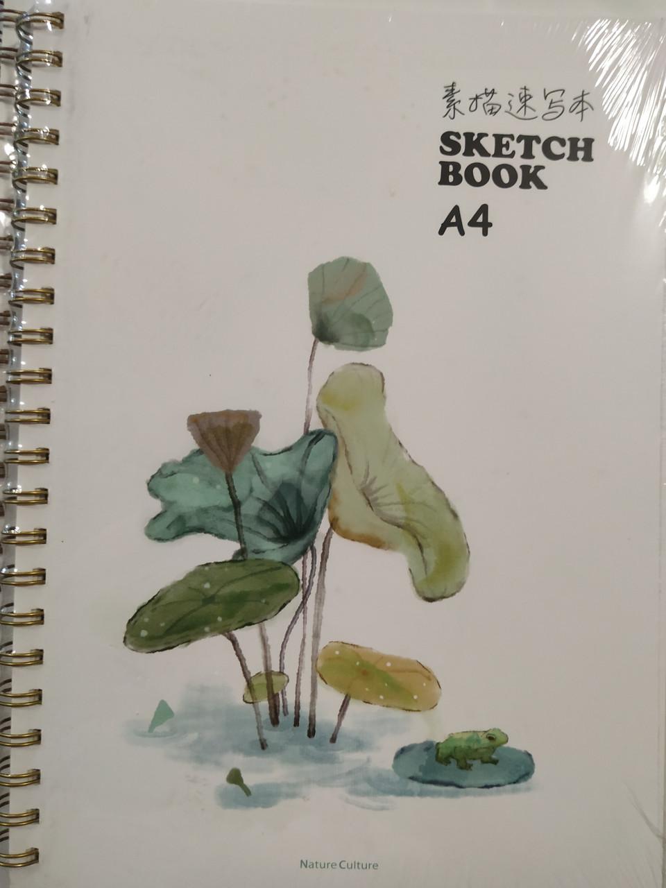 Скетчбук для зарисовок, А4, 50 листов