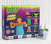 Слайм  Лаборатория  для мальчиков  Slime  300 гр.