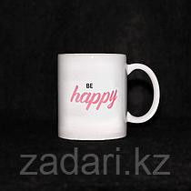 Кружка «be HAPPY!»