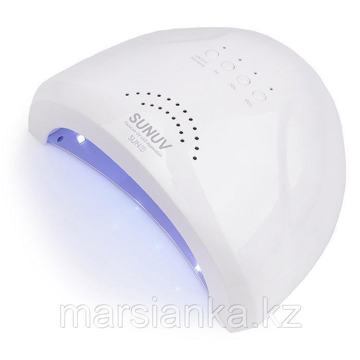 Лампа гибридная SUNone 48W
