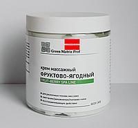 Крем 500мл массажный Фруктово-Ягодный для тела Green Matrix Prof