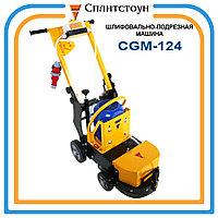 Шлифовально-подрезная машина CGM-124