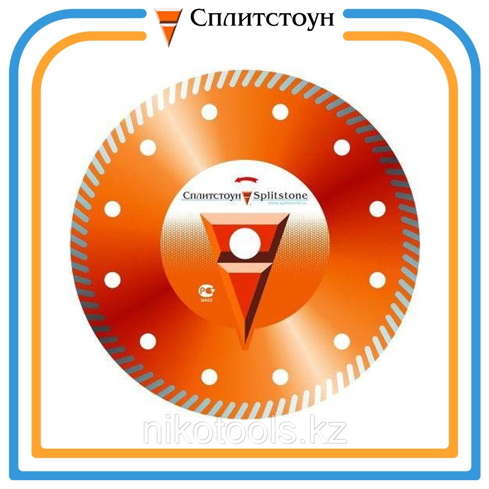 Отрезной алмазный круг Turbo по кирпичу, абразивы-125, серия Premium