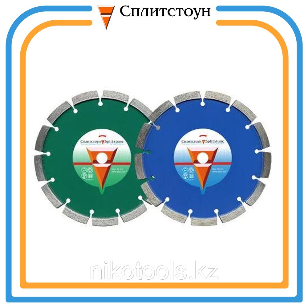 Отрезной алмазный круг для разделки трещин по бетону/асфальту-205, серия Premium