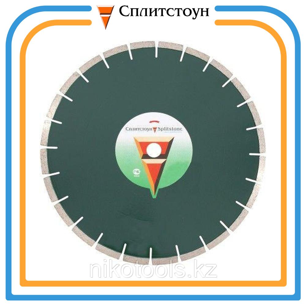 Отрезной алмазный круг сегментный по граниту-400, серия Premium
