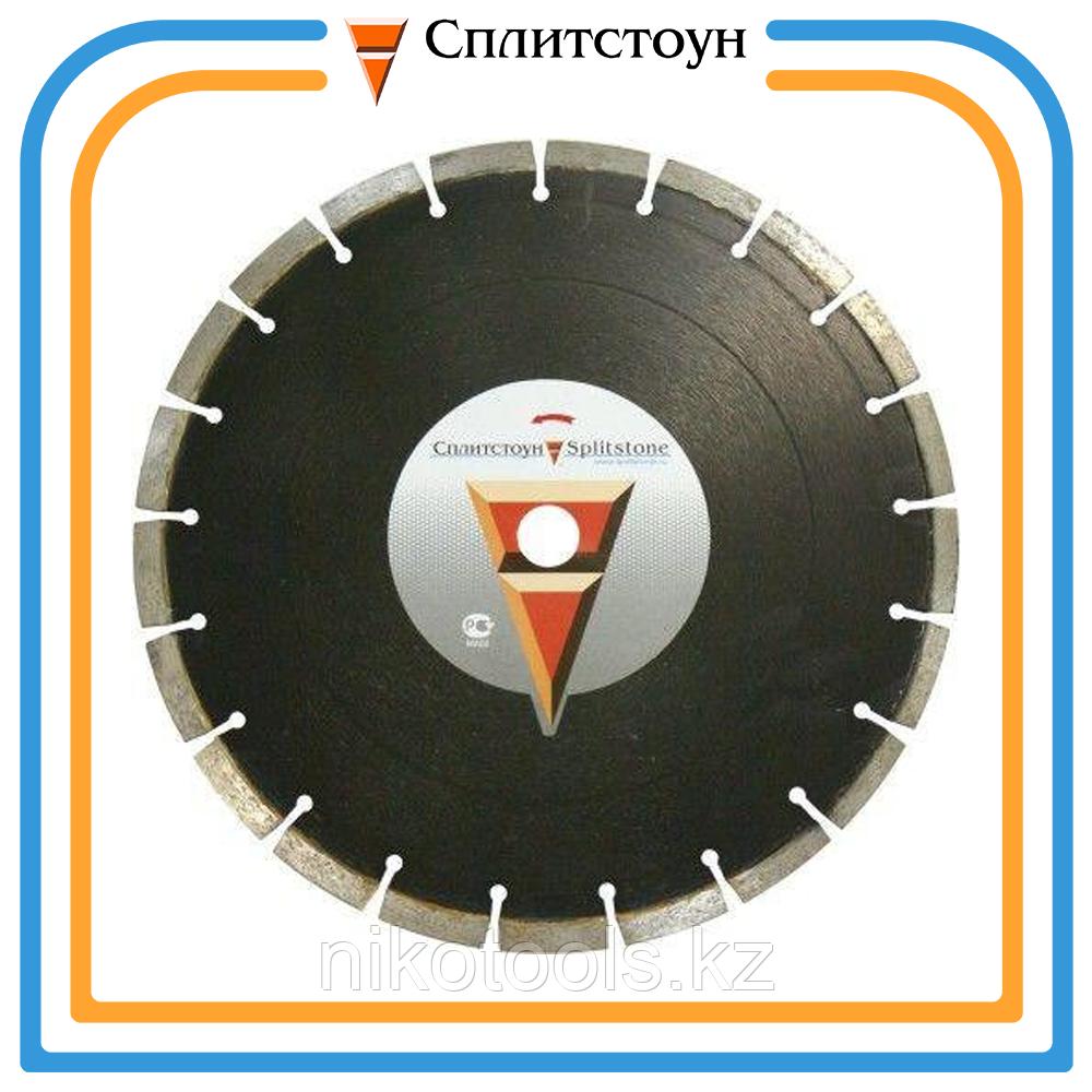 Отрезной алмазный круг сегментный по железобетону-230, серия Premium