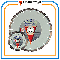 Отрезной алмазный круг сегментный по строительным материалам-125, серия Gazel Profi