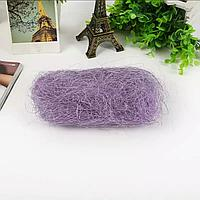 Сизалевое волокно Иссине-фиолетовый