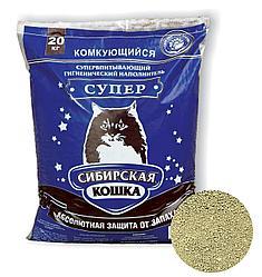 Наполнитель для кошачьих туалетов Сибирская кошка СУПЕР КОМКУЮЩИЙСЯ 20л