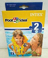 Intex / Жилет надувной Pool School 50*47 от 3-6 лет.