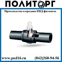 Полиэтиленовые краны для газа и воды ПЭ100, SDR11, 125