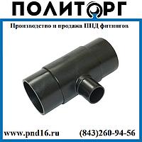 Тройник полиэтиленовый 225х160 ПЭ100 11 SDR11