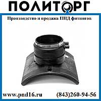 Седелка на полиэтиленовую трубу 110х63 ПЭ100 SDR11